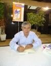 Luiz Alberto Barcellos Marinho